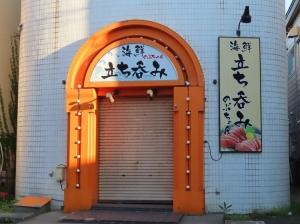 200529nobuchan_chiyogadai