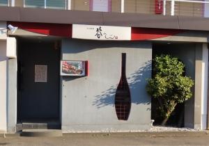 200529tanifuji_honchou4
