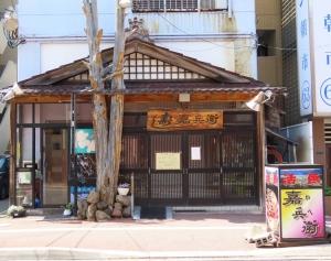 200601sushi_kahee