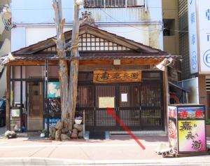 200601sushi_kahee_staff