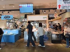 200601uocho_kaisennichiba1