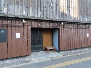 200602kakigoya_shoukoumaru_closed