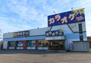 200605karaoke_banban