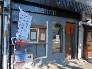 200605nenrin_chiyogadai
