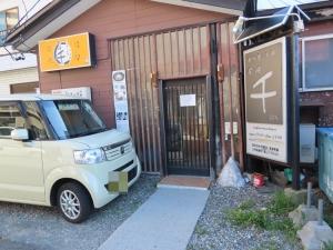200605sen_yanagawa