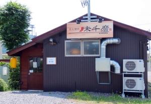 200609ajisenma_yanagawa