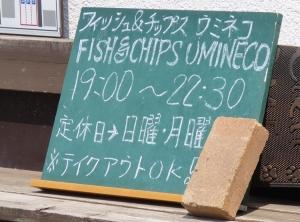 200609uminako_kaiganchou