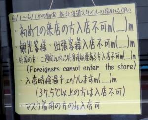 200610white_beatles_matsukaze