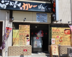 200617panda_wakamatsu