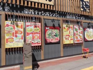 200617yumin_wakamatsu