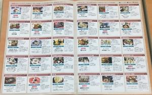 200618oishii_hakodate_coupon2