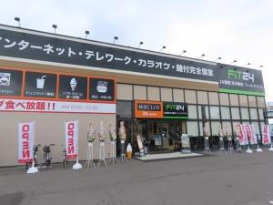 200619kaikatsuclub_showa