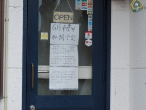 200619marutai_kashiwagi