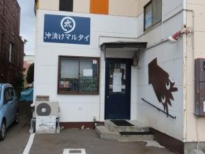 200619marutai_kashiwagi0