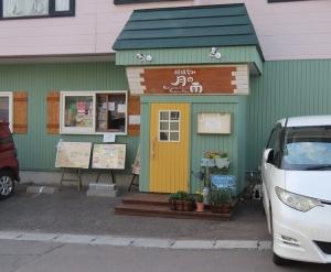 200622tsukinoame_mihara4