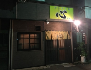 200703karaoke_shin_horikawa