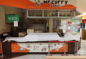 200704mrcurry_closed