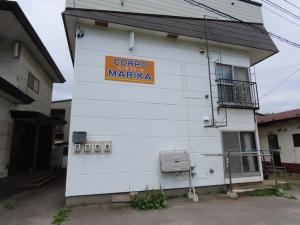 200716corpo_marika_matsukawa1