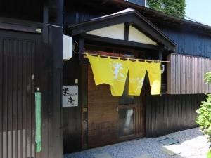 200720rakuan_aoyagi