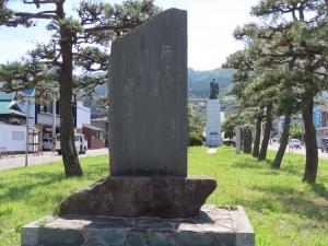200720takahashi_kikutarou_kahi