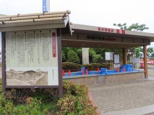 200721yunokawa_onsen_ashiyu_closed
