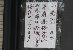 200731hohoemi_kamiyunokawa_mes