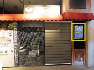 200805hakodate_kaisen