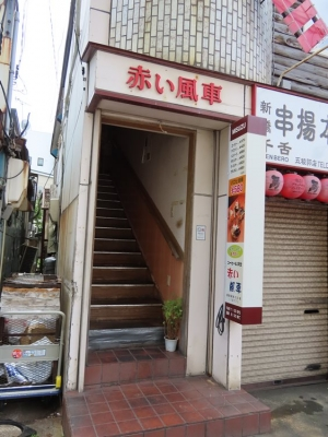 200807akaifusha