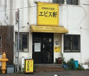 200915ebisuken_matsukazechou_20201012173401