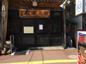 200929kahee_ootemachi