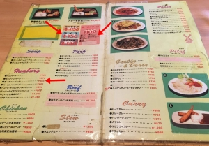200930akai_fusha_menu2