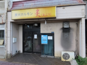 201006aburi_matsukage1