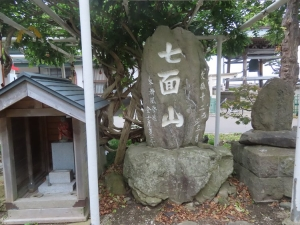 201012jitsugyouji_shichimenzan