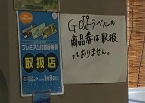 201012saien_sticker