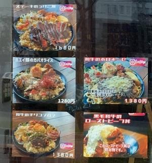 201015daybeer_menu