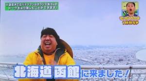 201116sekkaku_re1