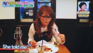 201116sekkaku_re2