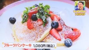 201116sekkaku_re3