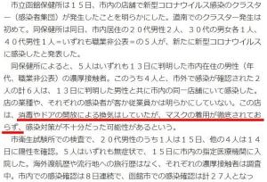 201118hakoshin1115_