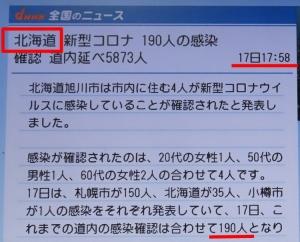 201118news_hkd1117_1758