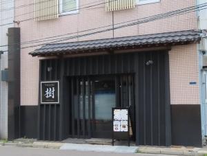 201124itsuki1