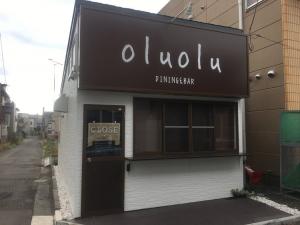 201124oluolu_new