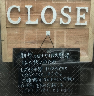 201124oluolu_new_closed