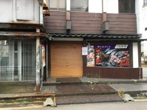 201125kaiyoutei_honchou