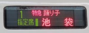 201129_e257kei_odoriko4