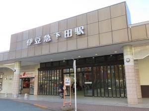 201129izukyu_shimoda_st