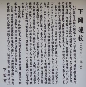 201129shimooka_renjou3
