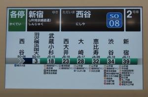 201129soutetsu_jr