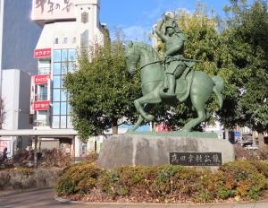 201130sanada_yukimura_ueda