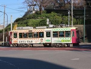 201130toden7700kei2